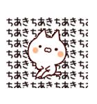 【ちあき】専用(個別スタンプ:29)