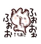 【ちあき】専用(個別スタンプ:30)