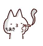 【ちあき】専用(個別スタンプ:31)