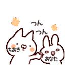 【ちあき】専用(個別スタンプ:32)
