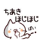 【ちあき】専用(個別スタンプ:35)