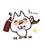 【ちあき】専用(個別スタンプ:36)