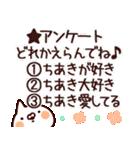 【ちあき】専用(個別スタンプ:39)