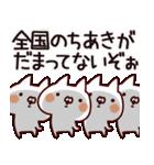 【ちあき】専用(個別スタンプ:40)