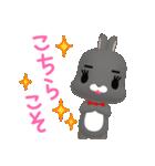 3Dうさぎ ラパン&バニー1(個別スタンプ:7)
