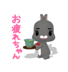 3Dうさぎ ラパン&バニー1(個別スタンプ:9)