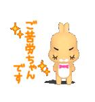 3Dうさぎ ラパン&バニー1(個別スタンプ:10)