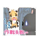 3Dうさぎ ラパン&バニー1(個別スタンプ:12)