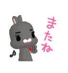3Dうさぎ ラパン&バニー1(個別スタンプ:15)