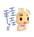 3Dうさぎ ラパン&バニー1(個別スタンプ:17)