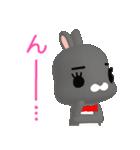 3Dうさぎ ラパン&バニー1(個別スタンプ:18)