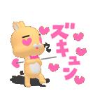 3Dうさぎ ラパン&バニー1(個別スタンプ:20)