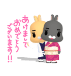 3Dうさぎ ラパン&バニー1(個別スタンプ:24)