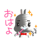 3Dうさぎ ラパン&バニー2(個別スタンプ:1)