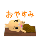 3Dうさぎ ラパン&バニー2(個別スタンプ:3)