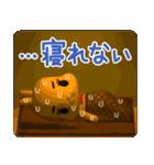 3Dうさぎ ラパン&バニー2(個別スタンプ:4)