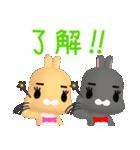 3Dうさぎ ラパン&バニー2(個別スタンプ:5)
