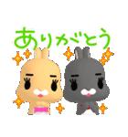 3Dうさぎ ラパン&バニー2(個別スタンプ:7)