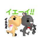 3Dうさぎ ラパン&バニー2(個別スタンプ:8)
