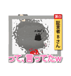 3Dうさぎ ラパン&バニー2(個別スタンプ:10)