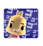 3Dうさぎ ラパン&バニー2(個別スタンプ:11)