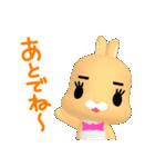 3Dうさぎ ラパン&バニー2(個別スタンプ:15)