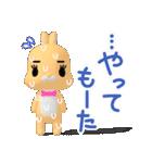 3Dうさぎ ラパン&バニー2(個別スタンプ:18)