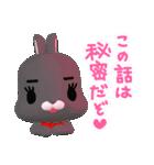 3Dうさぎ ラパン&バニー2(個別スタンプ:19)