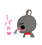 3Dうさぎ ラパン&バニー2(個別スタンプ:20)