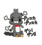3Dうさぎ ラパン&バニー2(個別スタンプ:24)