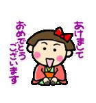 昭和ガール6 お正月・クリスマス編(個別スタンプ:02)