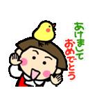 昭和ガール6 お正月・クリスマス編(個別スタンプ:03)