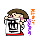 昭和ガール6 お正月・クリスマス編(個別スタンプ:04)