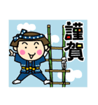 昭和ガール6 お正月・クリスマス編(個別スタンプ:05)