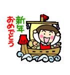 昭和ガール6 お正月・クリスマス編(個別スタンプ:07)