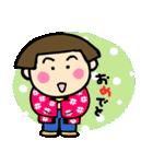 昭和ガール6 お正月・クリスマス編(個別スタンプ:08)