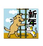 昭和ガール6 お正月・クリスマス編(個別スタンプ:09)