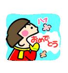 昭和ガール6 お正月・クリスマス編(個別スタンプ:10)