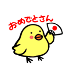 昭和ガール6 お正月・クリスマス編(個別スタンプ:13)