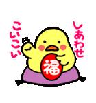 昭和ガール6 お正月・クリスマス編(個別スタンプ:14)