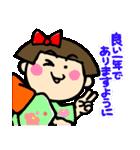 昭和ガール6 お正月・クリスマス編(個別スタンプ:18)