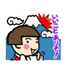 昭和ガール6 お正月・クリスマス編(個別スタンプ:19)