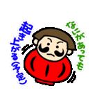 昭和ガール6 お正月・クリスマス編(個別スタンプ:20)