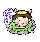 昭和ガール6 お正月・クリスマス編(個別スタンプ:25)