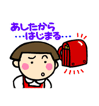昭和ガール6 お正月・クリスマス編(個別スタンプ:28)