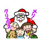 昭和ガール6 お正月・クリスマス編(個別スタンプ:30)