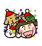 昭和ガール6 お正月・クリスマス編(個別スタンプ:32)