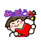 昭和ガール6 お正月・クリスマス編(個別スタンプ:35)