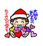 昭和ガール6 お正月・クリスマス編(個別スタンプ:36)