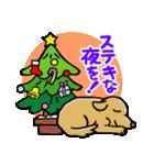 昭和ガール6 お正月・クリスマス編(個別スタンプ:37)